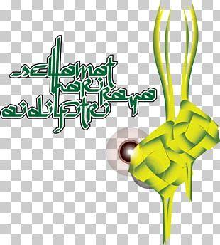 Ketupat Eid Al-Fitr Holiday Islamic Calligraphy Eid Al-Adha PNG
