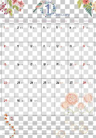 Calendar January PNG