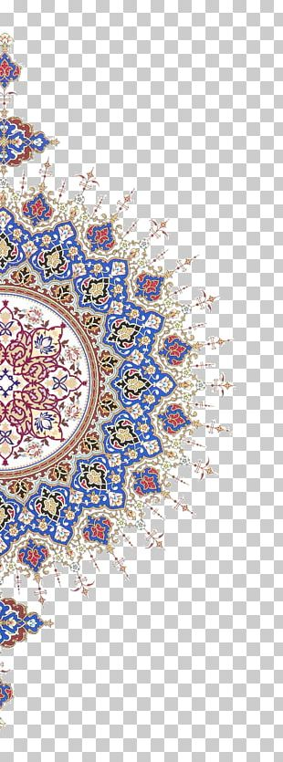 Islamic Art Arabesque Islamic Geometric Patterns PNG