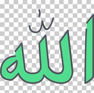 Symbols Of Islam Allah God In Islam PNG