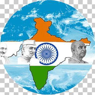 Virtual Globe World Map India PNG