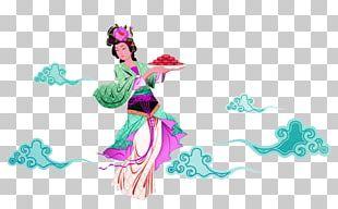 Mid-Autumn Festival Mooncake Happiness Change U5ae6u5a25u5954u6708 PNG