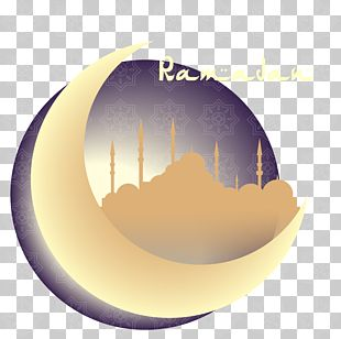 Ramadan Adobe Illustrator PNG