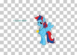 Horse Cartoon Desktop Mammal PNG
