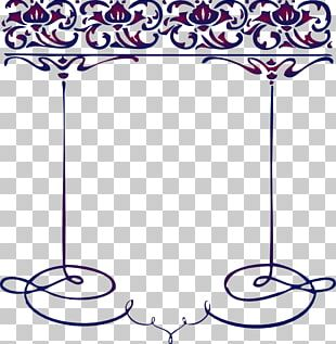 Borders And Frames Decorative Borders Frames PNG
