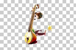 Musical Instruments Blogger Plucked String Instrument PNG