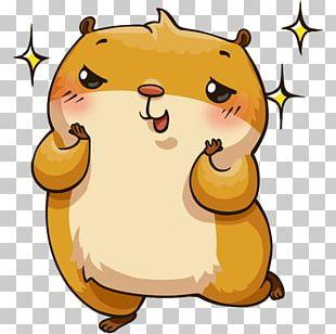 Sticker Telegram Hamster Google Play PNG