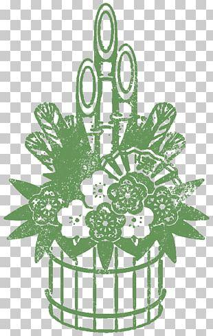 Floral Design Flowerpot Leaf Font PNG