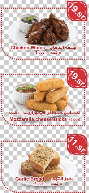 Pizza Fast Food Restaurant Cuisine Of The United States PNG