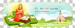 Web Page World Wide Web Web Banner Web Template Web Design PNG