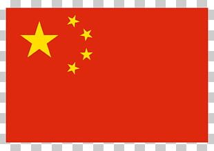 Flag Of China National Flag Signo V.o.s. PNG