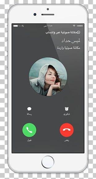 WhatsApp Nokia Asha 311 IPhone Ringtone Telephone Call PNG