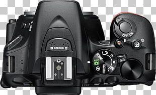 Digital SLR Camera Lens Nikon AF-S DX Zoom-Nikkor 18-55mm F/3.5-5.6G PNG