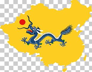 China Flag Of The Qing Dynasty First Sino-Japanese War PNG