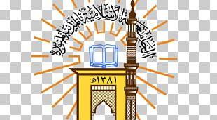 Islamic University Of Madinah International Islamic University PNG