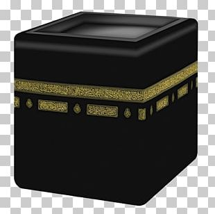 Kaaba Great Mosque Of Mecca Qibla Compass Dawah PNG