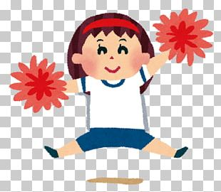 Ōendan Sports Day 応援合戦 Cheerleader Cheerleading PNG