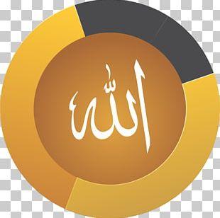 Allah God In Islam Quran Muslim PNG