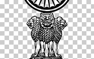 Lion Capital Of Ashoka Sarnath Pillars Of Ashoka Government Of India State Emblem Of India PNG