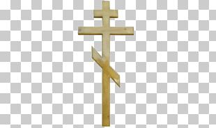 Crucifix Christian Cross Body Of Christ Christianity PNG