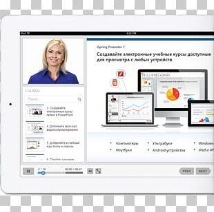 Computer Program Multimedia Webmaster Web Page Computer Monitors PNG