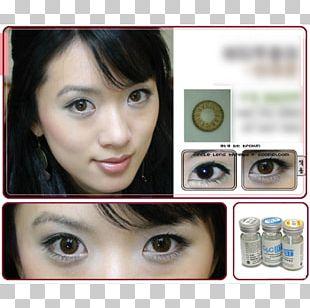 Circle Contact Lens Contact Lenses Eyelash Extensions Iris Eye Liner PNG