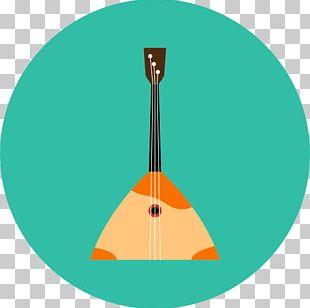Bağlama Balalaika Musical Instruments String Instruments PNG