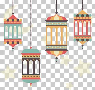 Islamic New Year Computer File PNG