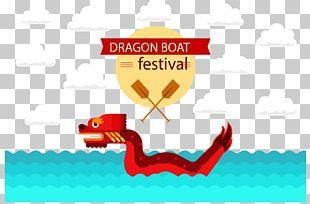 Dragon Boat Festival Chinese Dragon Illustration PNG