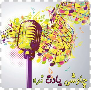 Microphone Musical Note Art PNG