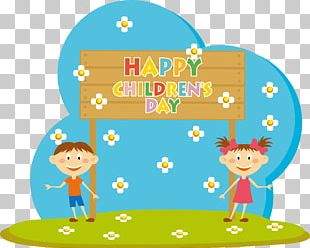 Cartoon Childrens Day PNG