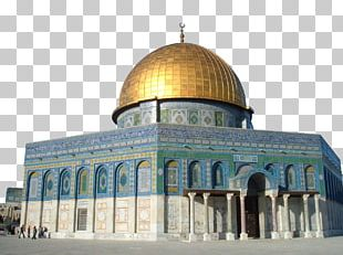 Dome Of The Rock Al-Aqsa Mosque Temple Mount Qur'an PNG