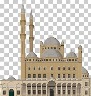 Colourful Mosque Islam PNG