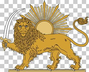 Greater Iran T-shirt Lion And Sun PNG