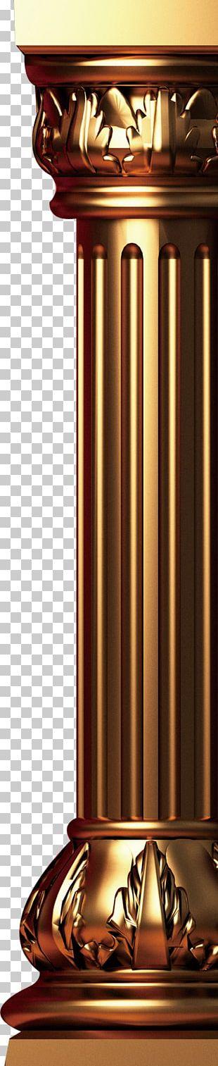Column Metal PNG