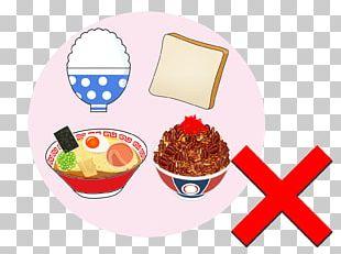 Meal Dieting Judicial Scrivener Osaka Food PNG