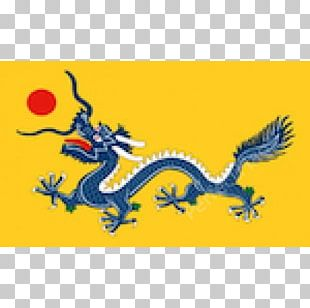 Emperor Of China Flag Of The Qing Dynasty Chinese Dragon PNG