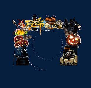 Halloween Door Head Design PNG