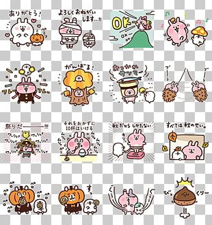 Sticker クリエイターズスタンプ Japan LINE Autumn PNG