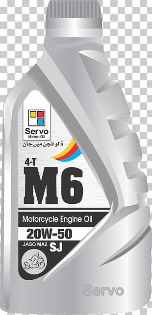 Motor Oil Lubricant Engine Gear Oil PNG