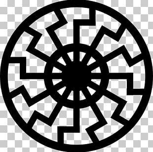 Wewelsburg Black Sun Solar Symbol Sun Cross Nazism PNG