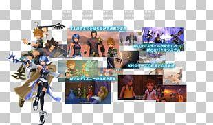 Kingdom Hearts Birth By Sleep Kingdom Hearts II Kingdom Hearts HD 1.5 + 2.5 ReMIX Kingdom Hearts: Chain Of Memories Kingdom Hearts HD 2.5 Remix PNG