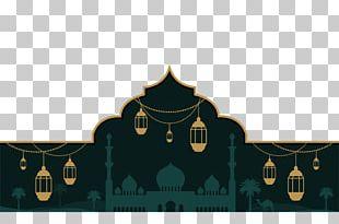 Eid Al-Fitr Eid Al-Adha Eid Mubarak Ramadan Zakat Al-Fitr PNG