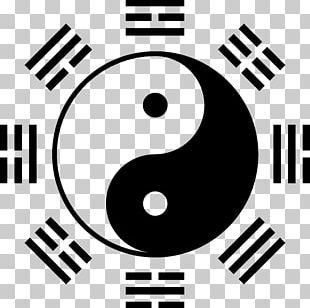 I Ching Yin And Yang Drawing Symbol PNG