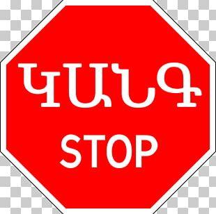 Vehicle License Plates Traffic Sign Stop Sign Segnaletica Stradale In Brasile Signage PNG