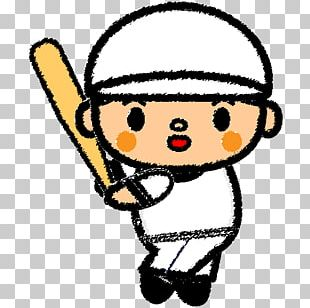Japanese High School Baseball Championship Amagasaki Batting Hanasaki Tokuharu High School PNG
