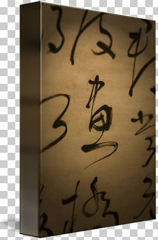Calligraphy Font PNG