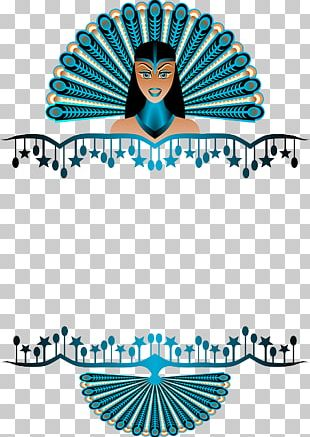 Bird Feather Pavo PNG