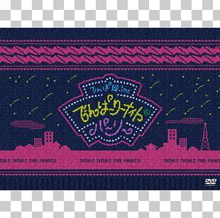 Yoyogi National Gymnasium Dempagumi.inc Dempari Night Blu-ray Disc WORLD TOUR 2015 In FUJIYAMA PNG