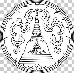 Phra Pathommachedi Suphan Buri Province Seals Of The Provinces Of Thailand Stupa PNG